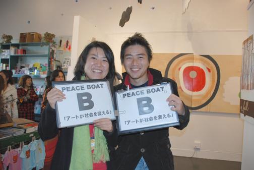 sara1-20-07peaceboatleader